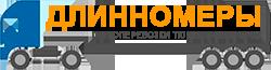 Грузоперевозки - Тюмень - Ханты-Мансийск